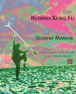 Book Cover of Buddha Kung Fu Student Manual